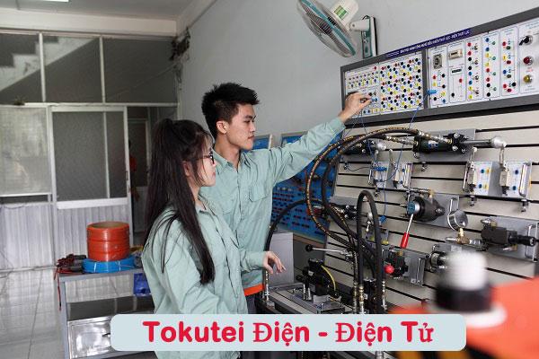 Tokutei Điện – Điện tử