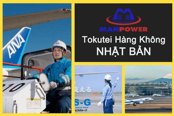 Tokutei Hàng không (Nghiệp vụ sân bay)