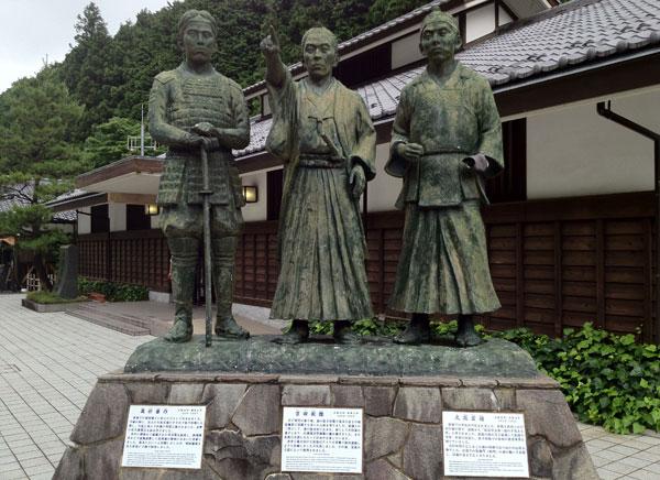 Trường Shoka Sonjuku