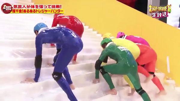"""""""Cầu thang trơn tuột"""" – game show bựa Nhật Bản"""