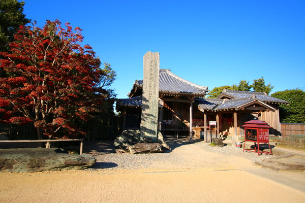 Chùa Awa-Kokubun-ji
