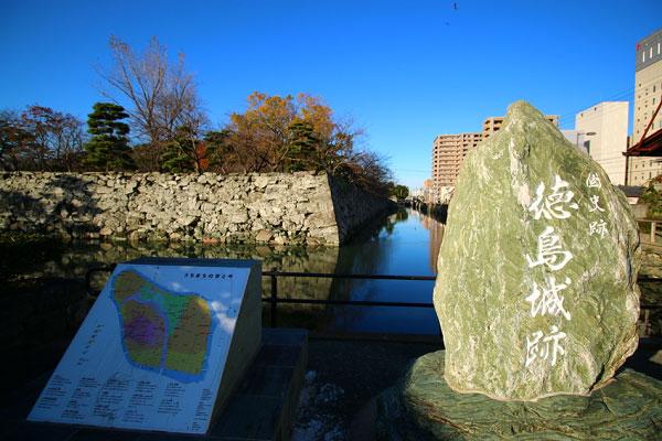 Di tích thành Tokushima