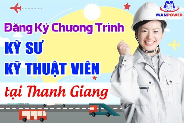 Đăng ký chương trình kỹ sư, kỹ thuật viên tại Thanh Giang