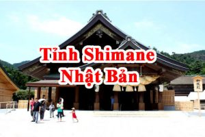"""Tỉnh Shimane Nhật Bản – """"Vùng đất thần thoại xứ Phù Tang"""""""