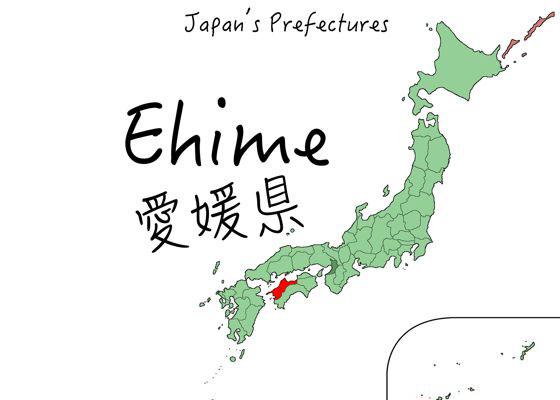 Vị trí địa lý của tỉnh Ehime Nhật Bản