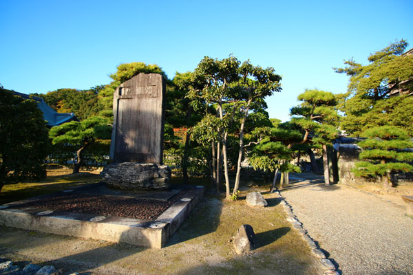 Vườn Omotegoten