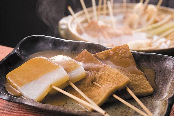 Aomori Ginger-Miso Oden