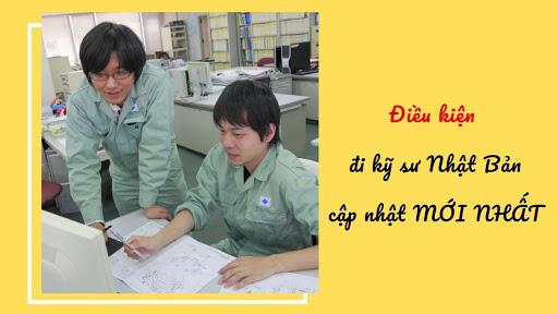 Chương trình Kỹ sư Nhật Bản
