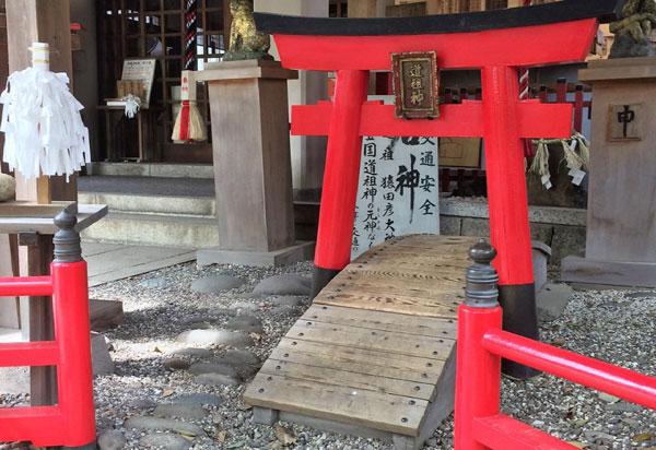 Đền Sunosaki