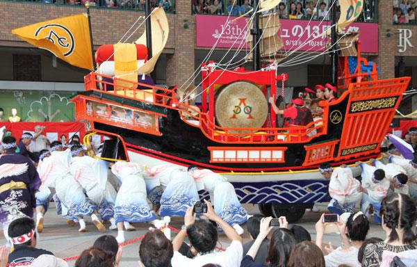 lễ hội truyền thống Nagasaki kunchi