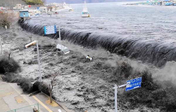 Thảm họa sóng thần tại Fukushima Nhật Bản
