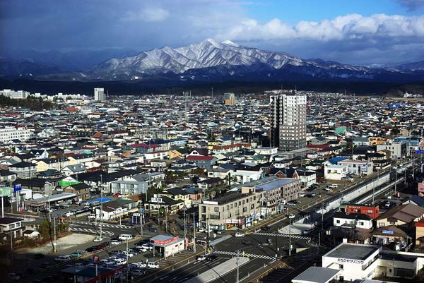 XKLĐ tỉnh Akita Nhật Bản