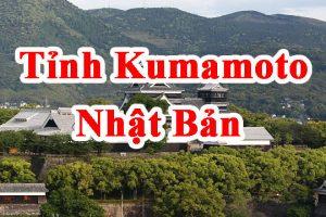 """Tỉnh Kumamoto Nhật Bản – """"Đà Lạt Việt Nam trên đất Phù Tang"""""""