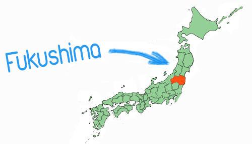 Vị trí địa lý tỉnh Fukushima Nhật Bản