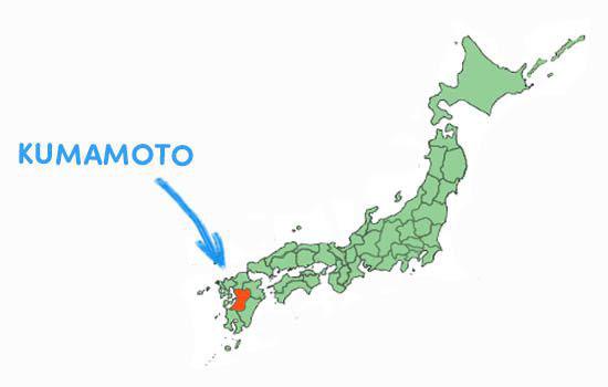 Vị trí địa lý tỉnh Kumamoto Nhật Bản