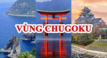 Vùng Chugoku Nhật Bản (中国地方) – Tìm về không gian yên bình hoài cổ