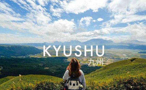 du lịch vùng kyushu