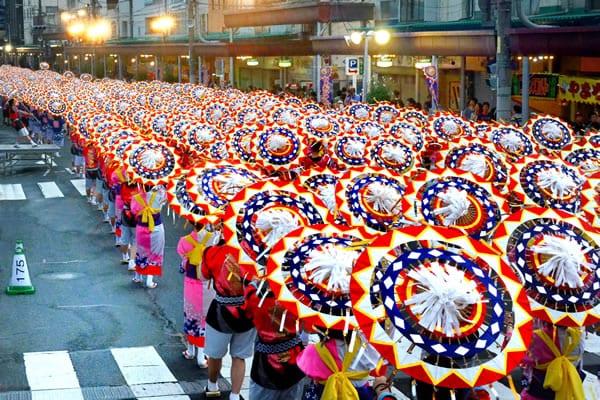 Lễ hội Tottori Shanshan