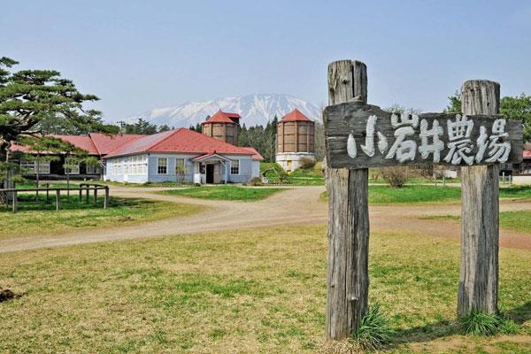 Nông trại Koiwai