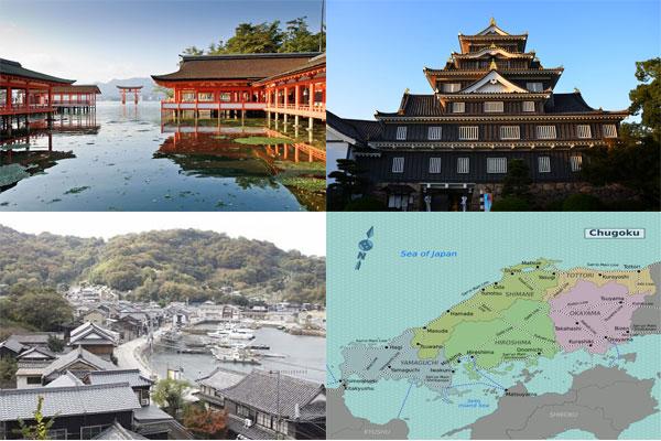 XKLĐ vùng Chugoku Nhật Bản