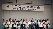 """JITCO là gì? VÌ SAO thành lập tổ chức OTIT và """"đóng cửa"""" JITCO?"""