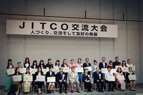 Tổ chức JITCO là gì