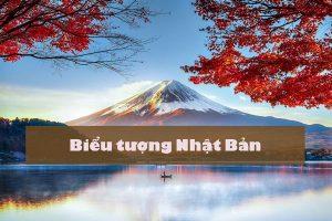 """Biểu tượng Nhật Bản – Đại diện của nền văn hóa độc đáo """"xứ Phù Tang"""""""